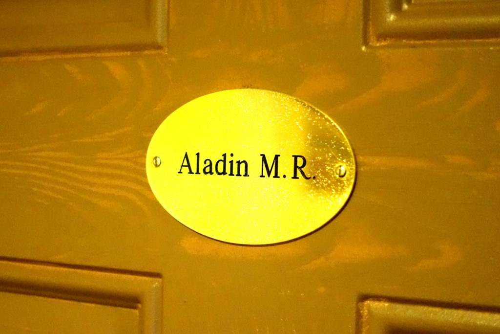 Guest house_Aladin_1
